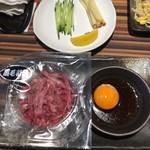 Gyouten - 牛ユッケ