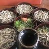 Uochiyuu - 料理写真: