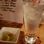 居酒屋 バンブー - 料理写真: