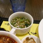Chinkenichimaabodoufuten - スープ