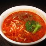 Chinkenichimaabodoufuten - 担々麺