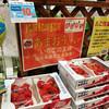 広川サービスエリア - 料理写真: