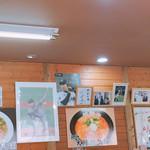 麺担品 - 菊池雄星