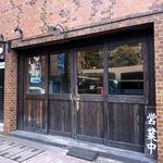 中華そば JAC - お店の外観