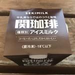 しょっぴんぐ 花神輿 - 関珈琲アイスミルク