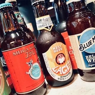 日本とアメリカのクラフトビール!お仕事帰りの一杯に!
