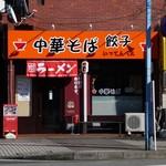 いってんべぇ - 2011/12/13撮影