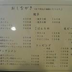 10767382 - 2011/12/13撮影