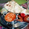 す~さんのインド料理 ナマステ スーリヤ - 料理写真: