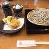 土山人 - 料理写真: