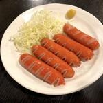 世界の山ちゃん - 赤ウインナー揚げ(350円)