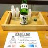賀茂鶴酒造 - ドリンク写真: