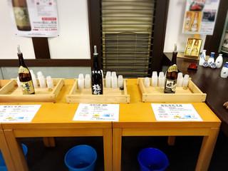 賀茂鶴酒造 -