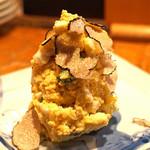 十番右京 - 名物! 卵たっぷりトリュフポテトサラダ