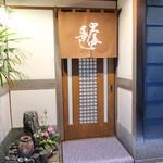 大海寿司 - 店頭