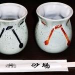 砂場 - お茶と箸