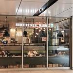 ハミングミールマーケット コーヒー&バー - お店外観