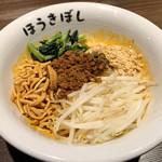 107687436 - 汁なし坦々麺 ¥880
