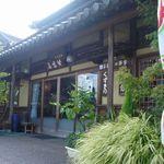 和菓子処 甘味屋 - 古民家風なお店です。