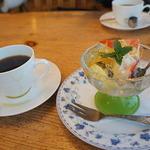 亜奈実 - アメリカンコーヒーとともに