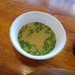 107690524 - スープが付きます