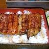なかざわ - 料理写真:鰻重 梅
