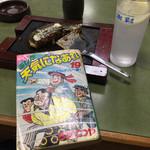 107691635 - 知ってるけど!リアルタイムやけど!                       いつのんやねん(^。^)