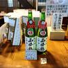西條鶴 - ドリンク写真: