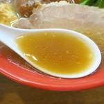 旨辛シビレ家 - スープ