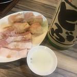 Tateishihorumonwakei - どぶ&肉