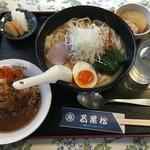 五葉松 - 料理写真: