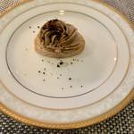 ル ポンデュガール ユキノブ ツキダテ - 三河産赤鶏レバーペースト ピンチョス