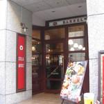 10770028 - お店の入り口