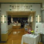 10770541 - 店舗入口。福岡三越5Fです。