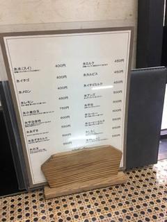 初音茶屋 - メニュー