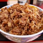 横浜家 - 牛丼(特盛)