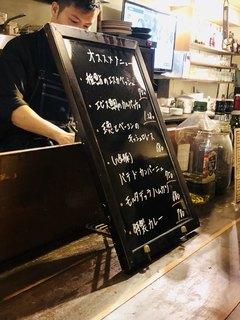 長堀ダイナー -