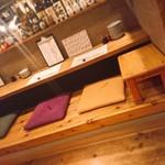 季節料理かたやま - 内観写真:カウンター席