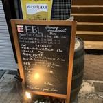 EBL - 入口ボード