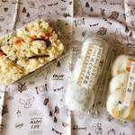 大滝餅 - 料理写真: