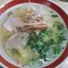 新生軒 - 料理写真: