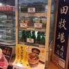 まる家 - ドリンク写真:ビールや日本酒(浦霞) ソフトドリンクもございます。