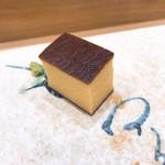 鮨旬美西川 - 卵焼き カステラ風