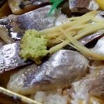 shuzenjiekibemmaizushi - 武士のあじ寿司