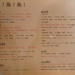 bodai - 【メニュー】食事