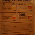 bodai - 【メニュー】クラフトビール