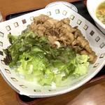 十八番 - カルビ丼