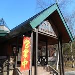 道の駅かわうち湖 - 外観