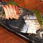 忠助 - 料理写真:ブリ&トロサバ