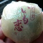 三芳パーキングエリア 下り線 スナックコーナー - 料理写真: